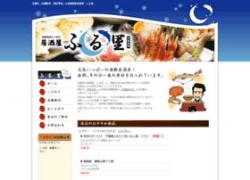 izakaya-furusato.com