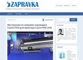 izapravka.ru