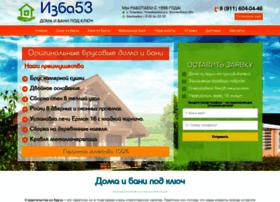 izba53.ru