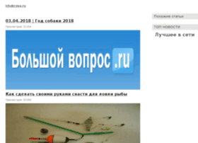 izbakrasa.ru