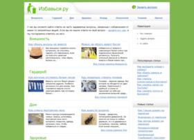 izbavsa.ru