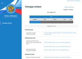 izbirkom.ru