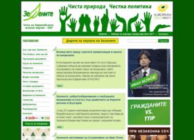 izbori.zelenite.bg