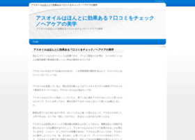 izdannoe.net