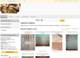 izdeliya-iz-dereva.uabuild.com