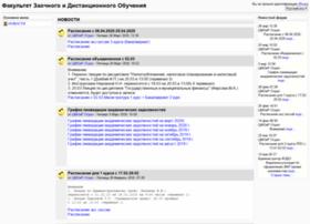 izdo.ru