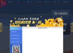 izenius.com