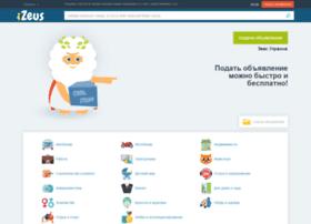 izeus.com.ua