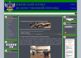 izh-otryad.ucoz.ru