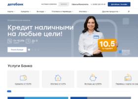 izhcombank.ru