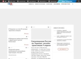 izhevsk.mk.ru