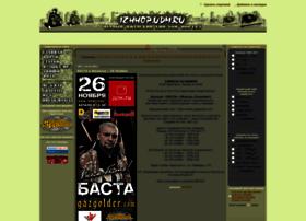 izhhop.udm.ru