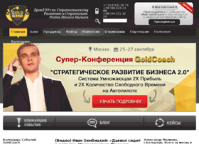 izimbitskiy.e-autopay.com