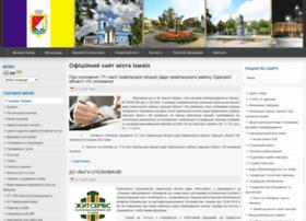 izmail-rada.gov.ua