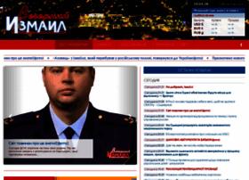 izmailvechernii.com.ua