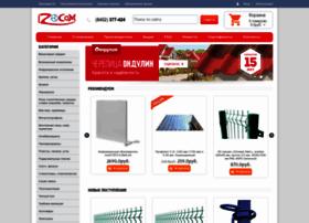 izocom.info
