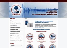 izron.ru