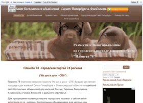 izrukvruki-spb.ru