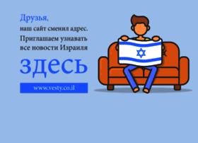 izrus.co.il