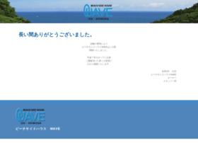 izu-wave.com