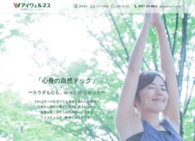 izu-wellness.com