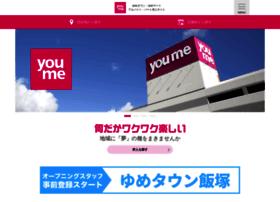 izumi-recruit.net