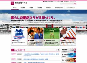 izumi.co.jp