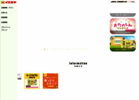 izumiya.co.jp