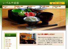 izumiya3.com
