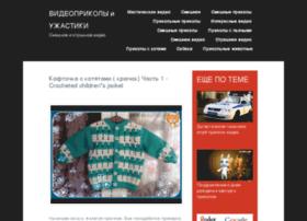 izumrud-d.ru