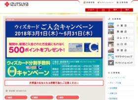 izutsuya.co.jp