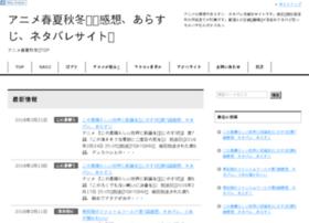 j-anime-love.info