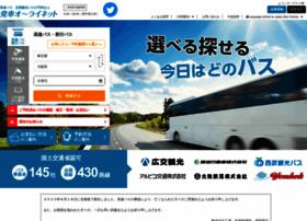 j-bus.co.jp