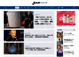 j-cast.com
