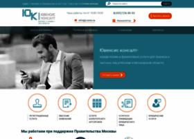 j-cons.ru