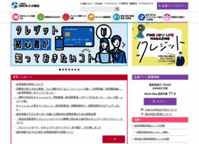 j-credit.or.jp