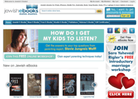 j-ebooks.co.il