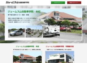 j-gakuentoshi.com