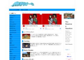 j-game.net