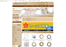 j-genuine.jp
