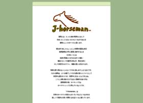 j-horseman.com