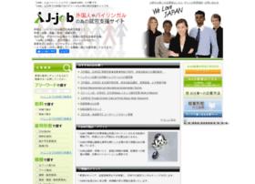 j-job.jp