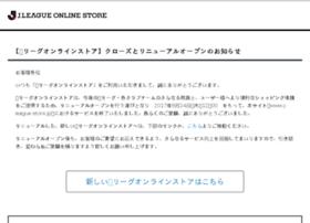 j-league-store.jp