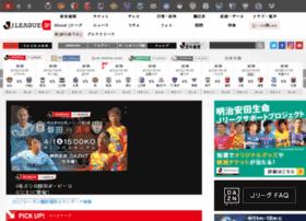 j-league.or.jp