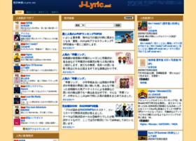 j-lyric.net