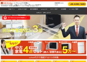 j-pec.or.jp