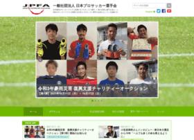 j-pfa.or.jp