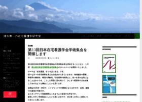 j-shimizu.net
