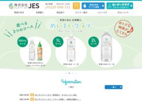 j-smc.co.jp