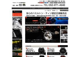 j-tajima.com